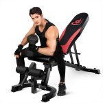 vanswe adjustable FID weight bench