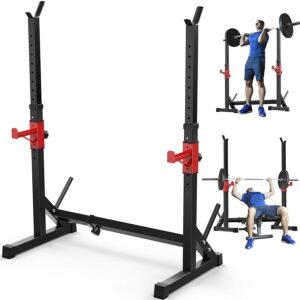 RETC Adjustable Multi-Function Barbell Rack Stand